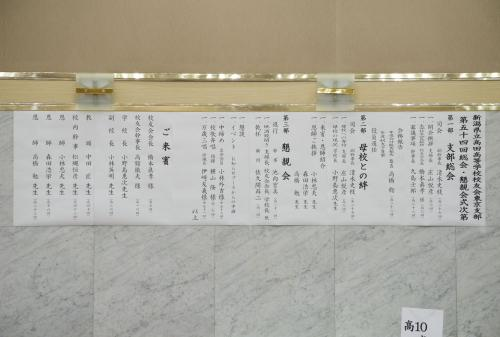 20180615 002